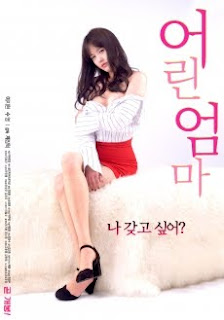 Young Mom (2017)