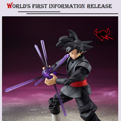 "S.H. Figuarts de Goku Black de ""Dragon Ball Super"" - Tamashii Nations"