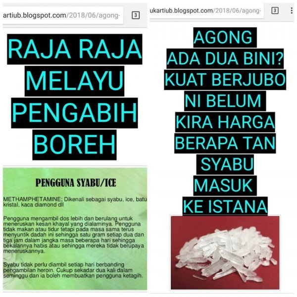 Hina Agong: Apa tindakan Mahathir