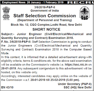 SSC JE 2019 Official Notification Details Out! - Check Now