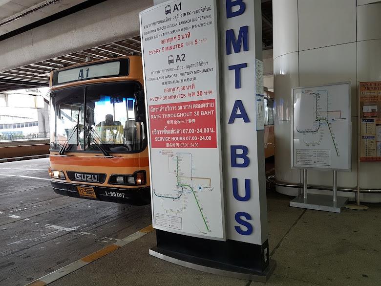 搭乘 A1 巴士前往曼谷市區