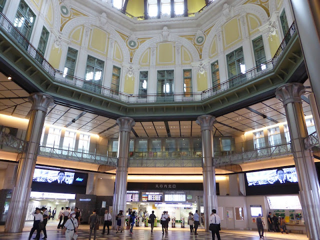 Tokio Station, hall de entrada