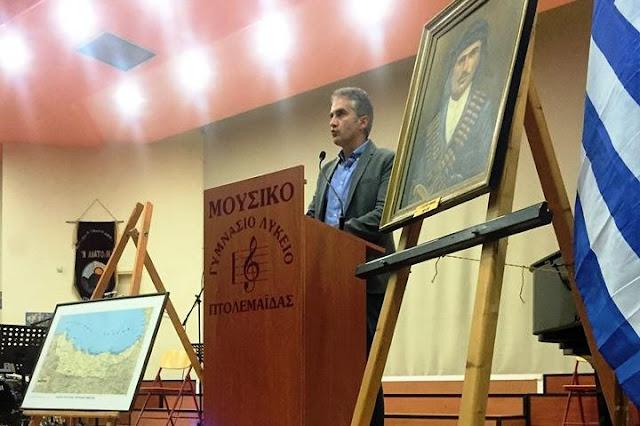 Συνεχίζοντας την Ελληνική αντιστασιακή παράδοση στον Πόντο: Αιμίλιος Χατζηγεωργίου-Καδίογλου