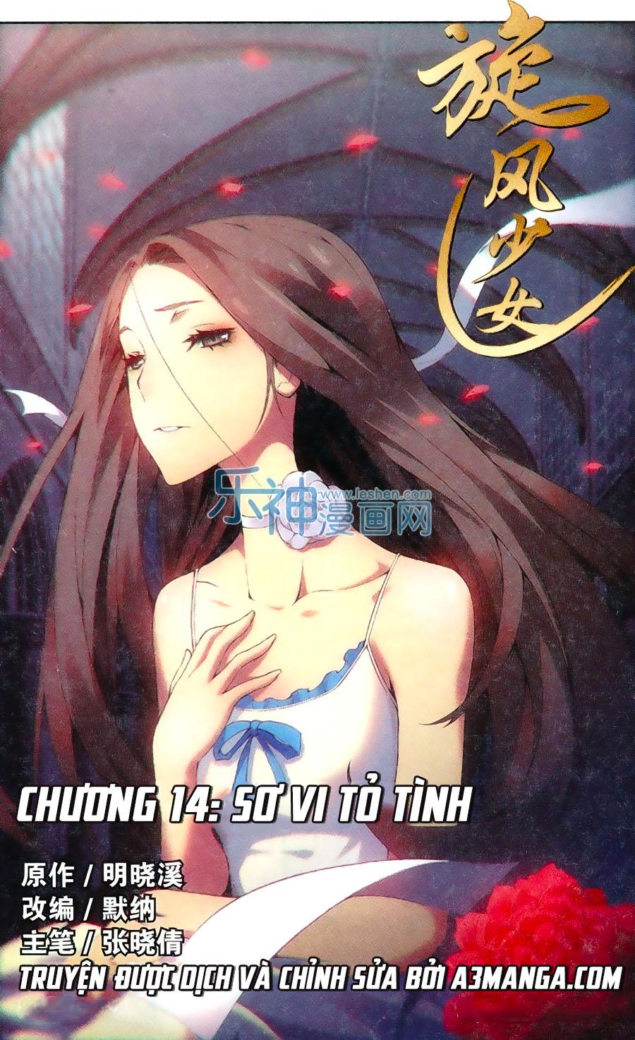 Thiếu Nữ Toàn Phong Chap 14