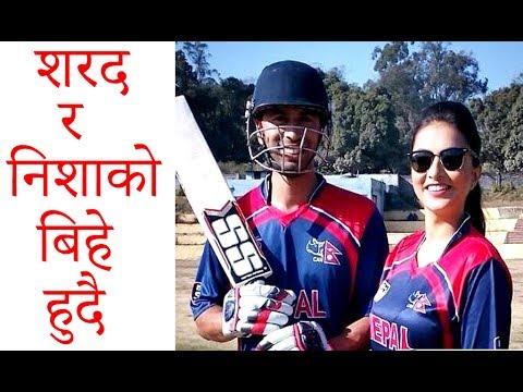 Sharad Vesawkar and Nisha Adhikari