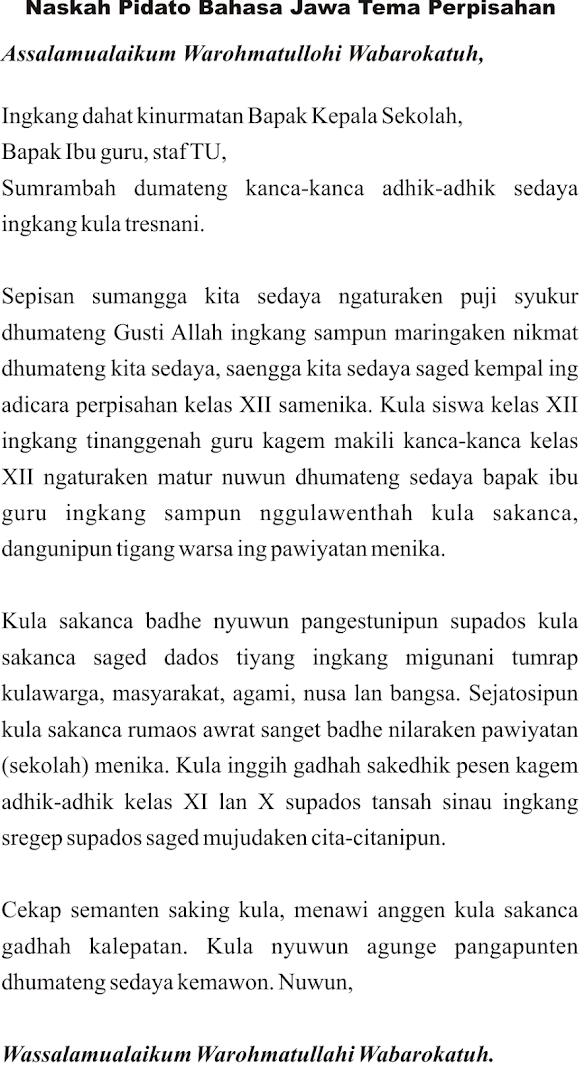 Contoh Teks Pidato Bahasa Jawa : contoh, pidato, bahasa, Contoh, Pidato, Bahasa, Tentang, Perpisahan, Kelas