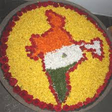 Republic-Day-Rangoli-Design-Wallpapers-for-Competition-Cover-Design