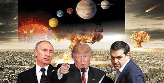 Τραμπ και Πούτιν ανατινάζουν την παγκοσμιοποίηση