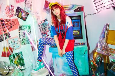 Soo Yeon (수연)