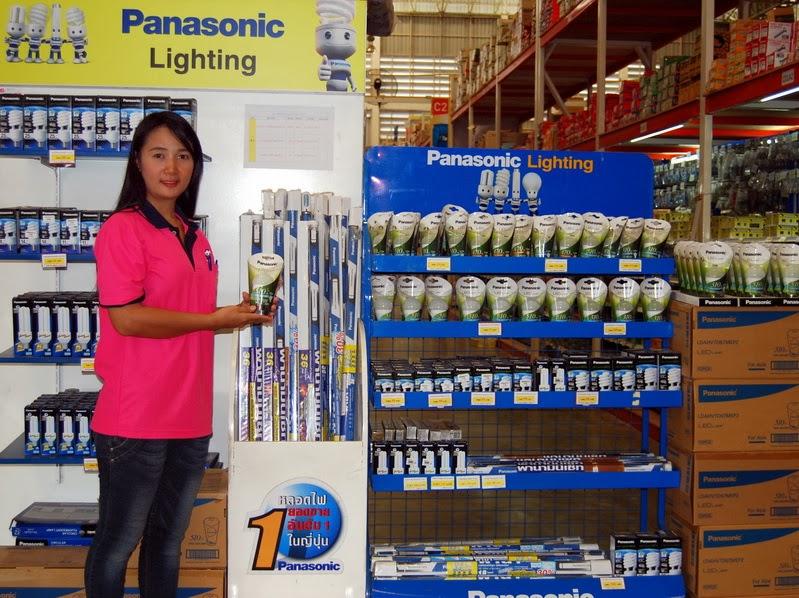 Buriram Home Center Store Ruangsangthai offers the deepest discounts on Panasonic LED Light Bulbs   Panasonic CFL Bulbs and Panasonic Lighting.  sc 1 st  Buriram Maktec Power Tools - blogger & Buriram Maktec Power Tools: Buriram L.E.D. Light Bulbs   Panasonic ... azcodes.com