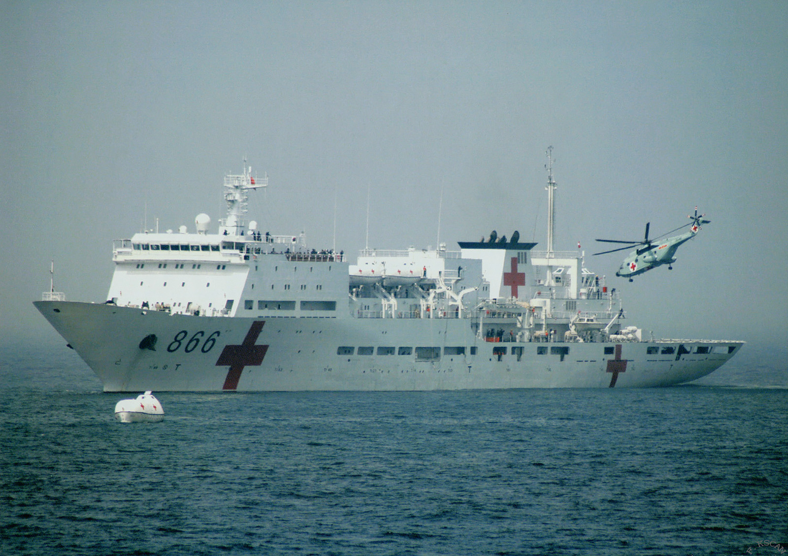 Ems solutions international marca registrada the chinese navy the chinese navy hospital ship peace ark hospital ship 866 daishando video stopboris Image collections