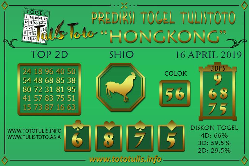 Prediksi Togel HONGKONG TULISTOTO 16 APRIL 2019
