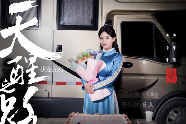 Legend of Awakening cdrama filming wrap Cheng Xiao