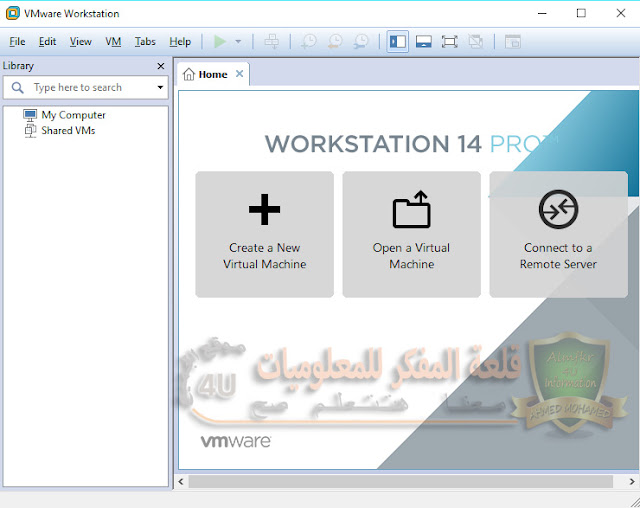 شرح برنامج VMware Workstation 14 باخر اصداراته