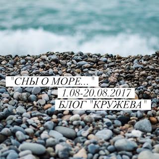 http://marusellascrap.blogspot.ru/2017/08/15-108-20082017.html