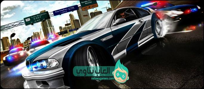 تحميل لعبة Need For Speed Most Wanted 2016 للكمبيوتر مجانا