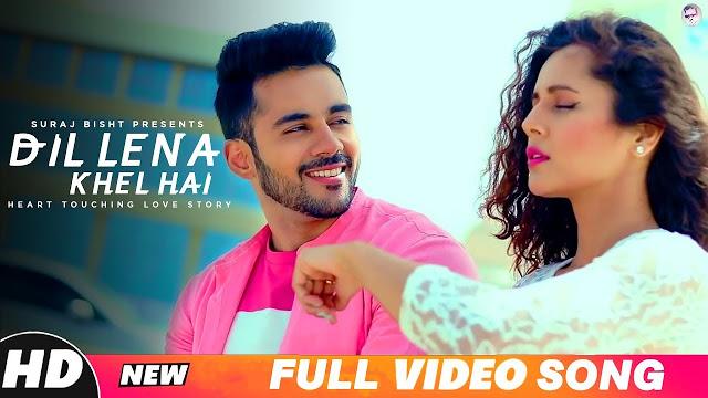 Dil Lena Khel Hai  Song Lyrics by Rahul Vaidya Rkv-  Cover Song 2019