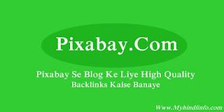 Pixabay Se Blog Ke Liye High Quality Backlinks Kaise Banaye