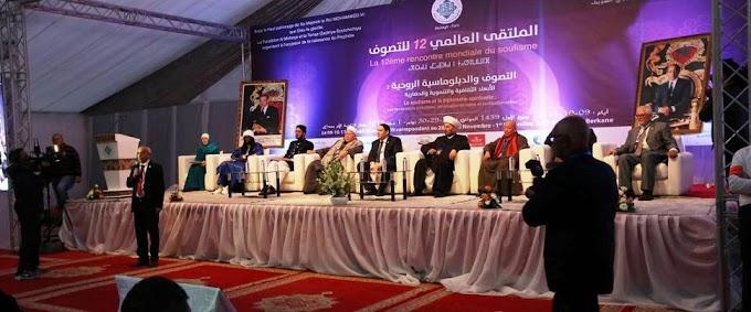 تنظيم الدورة 13 للملتقى العالمي للتصوف بمداغ  بمشاركة علماء من العالم