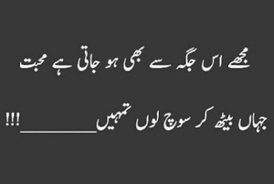 Poetry in urdu 2 lines | urdu 2 line poetry | poetry in two lines | Romantic Poetry | Poetry Pic Urdu Poetry World,Poetry in urdu 2 lines,love quotes in urdu 2 lines,urdu 2 line poetry,2 line shayari in urdu,parveen shakir romantic poetry 2 lines,2 line sad shayari in urdu,poetry in two lines,Sad poetry images in 2 lines,Sad urdu poetry 2 lines ,very sad poetry allama iqbal,Latest urdu poetry images,