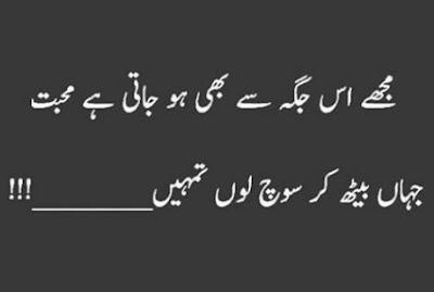 Poetry in urdu 2 lines | urdu 2 line poetry | poetry in two lines | Romantic Poetry | Poetry Pic Urdu Poetry World,Poetry in urdu 2 lines,love quotes in urdu 2 lines,urdu 2 line poetry,2 line shayari in urdu,parveen shakir romantic poetry 2 lines,2 line sad shayari in urdu,poetry in two lines,Sad poetry images in 2 lines,Sad urdu poetry 2 lines ,very sad poetry allama iqbal,Latest urdu poetry images,