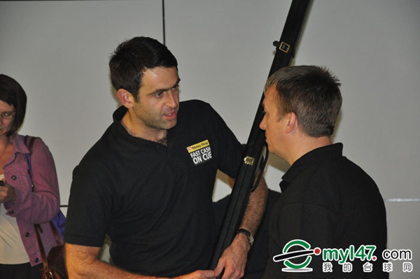 world snooker official