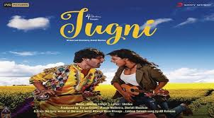 Jugni 2016 Hindi Full Movie Download