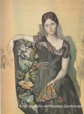 Ранний Пикассо и Ольга, первая русская жена