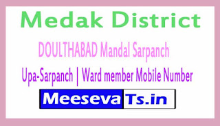 DOULTHABAD Mandal Sarpanch | Upa-Sarpanch | Ward member Mobile Numbers List Medak District in Telangana State