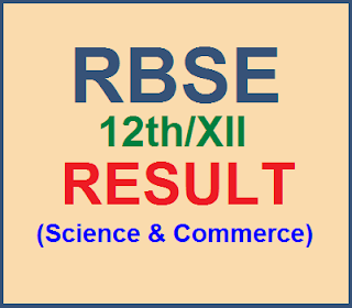 http://www.reet2016results.in/2016/05/rbse-12th-commerce-Results-roll-name-wise.html