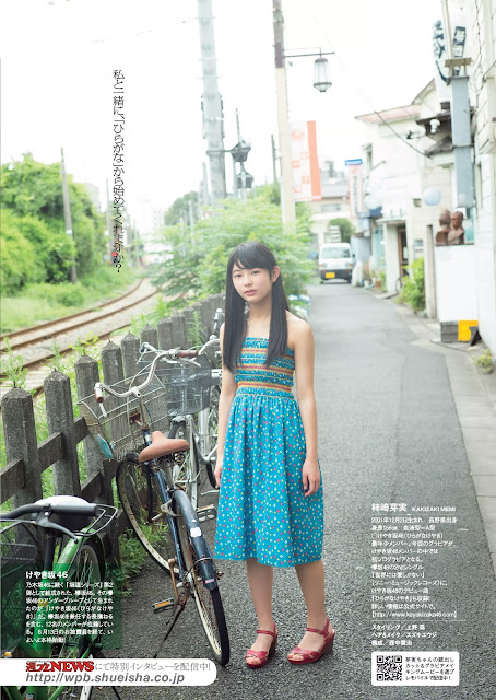 Kakizaki Memi 柿崎芽実 Weekly Playboy 2016 No 37 Pictures 4