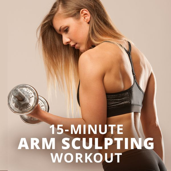 15-Minute Arm Sculpting Workout
