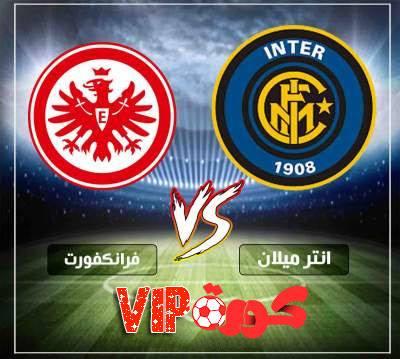 يلا شوت بث مباشر مباراة انتر ميلان واينتراخت فرانكفورت, منافسات الدوري الاوروبي 2019
