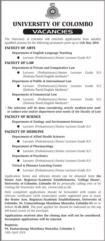 Vacancies at University of Colombo