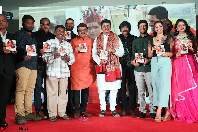 Mixture Potlam Movie Audio Launch Feb 2017   006.JPG