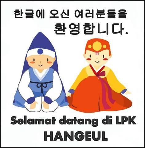 15 Kosa Kata Bahasa Korea untuk Percakapan Sehari-hari