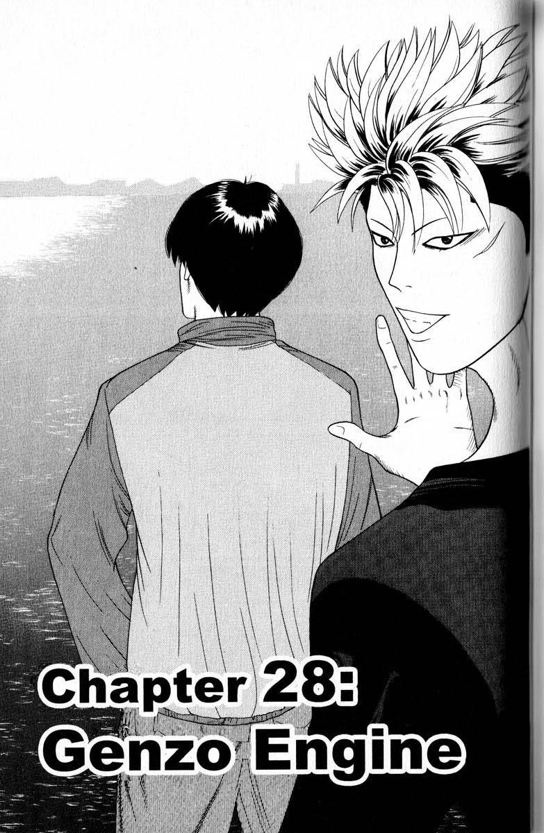 Tenshi na Konamaiki Chapter 28 Genzo Engine MangaHasu