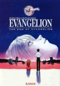 Download Neon Genesis Evangelion: The End of Evangelion Subtitle Indonesia