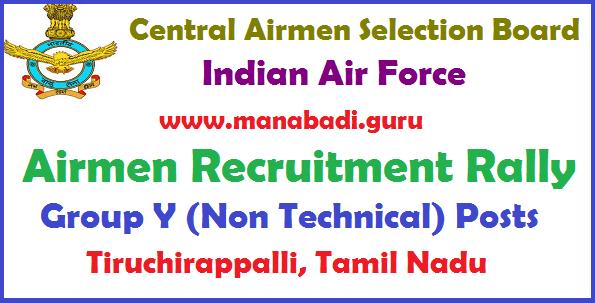 Latest jobs, Central govt jobs, Police Jobs, Recruitment Rally, Indian Air Force, Airmen Recruitment Rally Tiruchirappalli