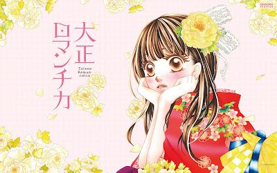 Taisho Romanntica de Odawara Mizue