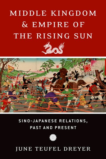 on the sino japanese relationship essay Sino-soviet relations this essay sino-soviet relations and other 64,000+ term papers, college essay examples and free essays are available now on reviewessayscom autor: jess_agnew95 • february 25, 2014 • essay • 863 words (4 pages) • 1,012 views.