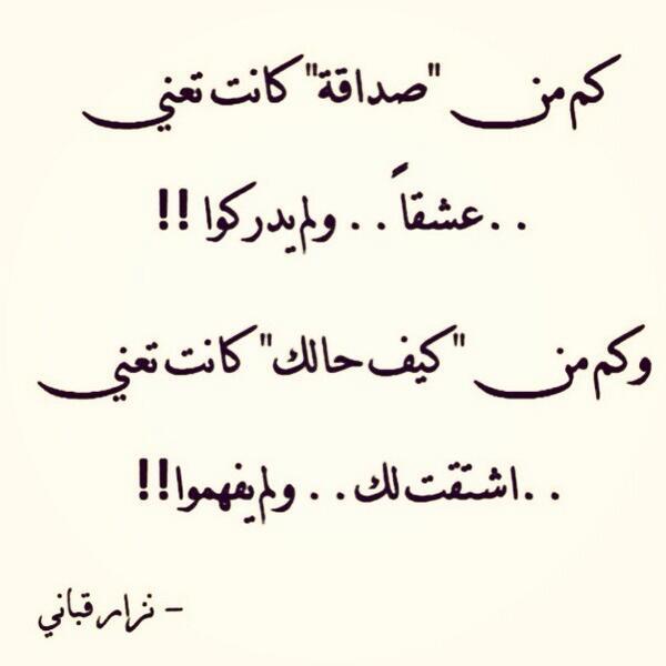 اقتباسات من اشعار نزار قباني مقتطفات شعريه