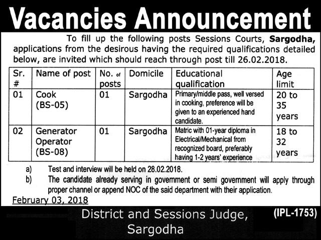New Jobs in Sargodha, District & Session Judge, Last Date 28 feb 18
