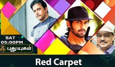 Red Carpet 06-08-2017 Puthuyugam Tv