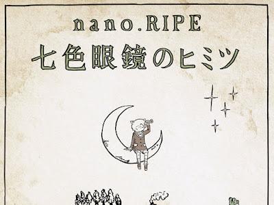 nano.RIPE – 七色眼鏡のヒミツ