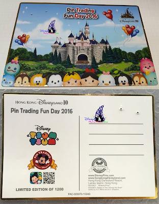 香港迪士尼樂園「徽章交換同樂日 2016」限量版「邀請函」徽章