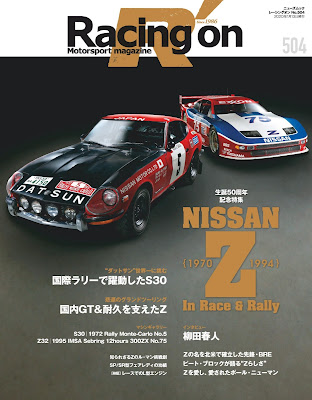 Racing on No.504 zip online dl and discussion