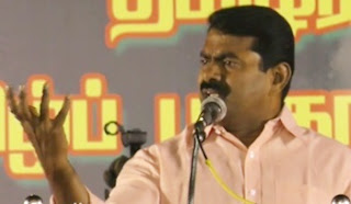 Seeman Speech Pongal Ambaththur 14-01-2017
