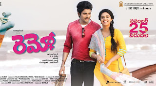 Remo Movie