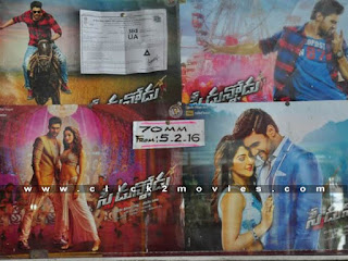 Speedunnodu Movie Theaters Coverage